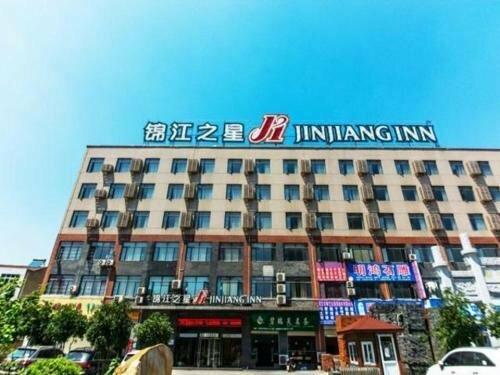 Jinjiang Inn Wuhan Wujiashan Hi tech Development Zone