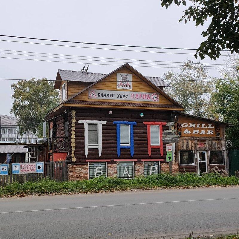 Байкер хаус Олень