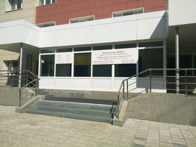 Общежитие Банковской школы