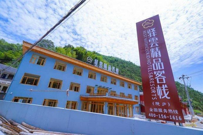Yiyun Botique Inn Yinlu Yuyao