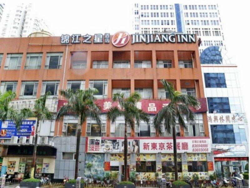 Jinjiang Inn Shenzhen Huanggang Port