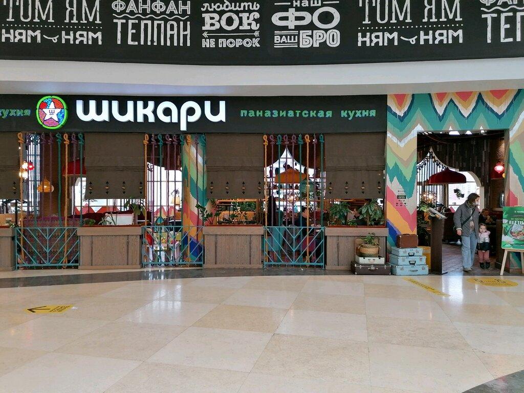 ресторан — Шикари — Новосибирск, фото №1