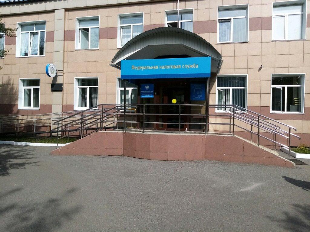 tax auditing — Mejraionnaya inspekciya Federalnoi nalogovoi slujbi № 4 po Omskoi oblasti — Omsk, photo 1