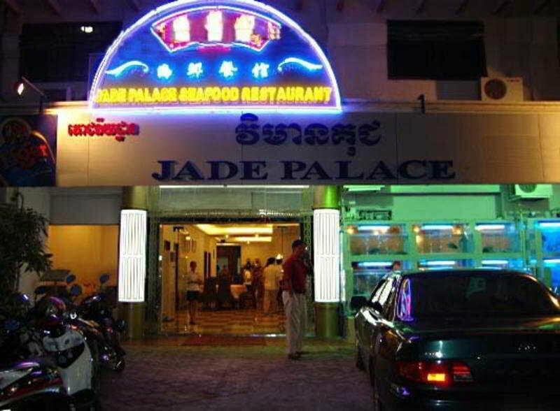 Courtyard by Marriott Phnom Penh