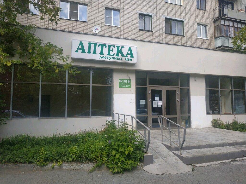 детская поликлиника — МАУ ДГКБ № 11 — Екатеринбург, фото №1