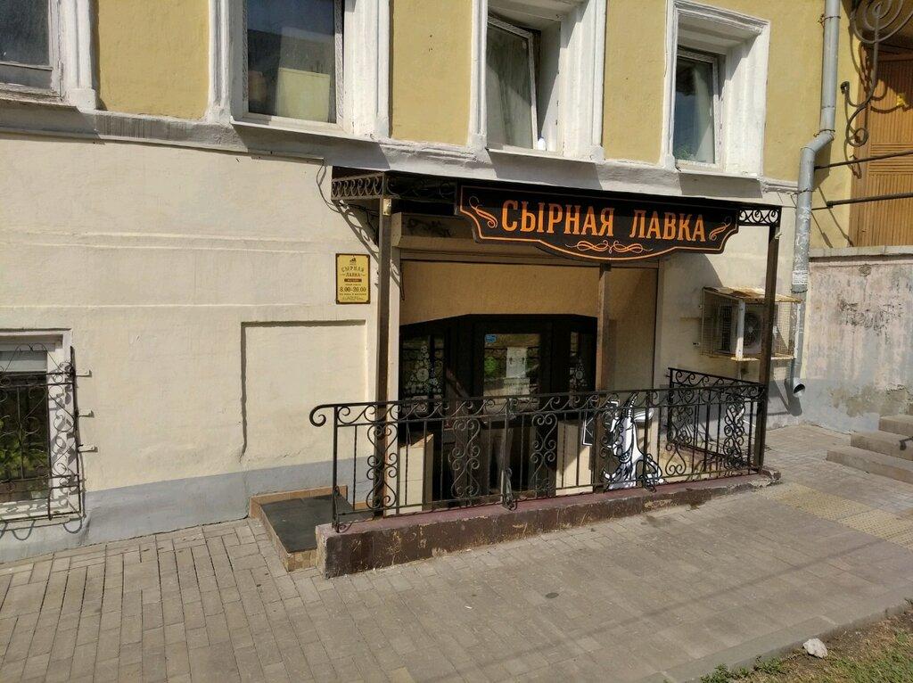 магазин сыров — Сырная лавка — Самара, фото №2