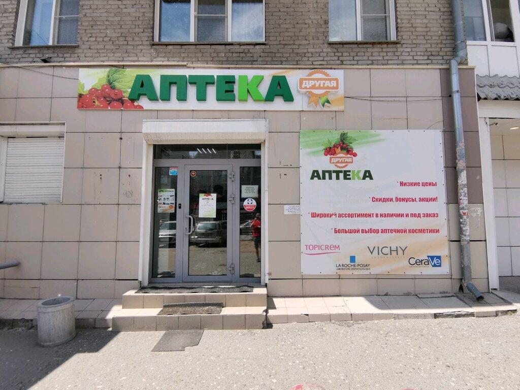 аптека — Живика — Новосибирск, фото №1