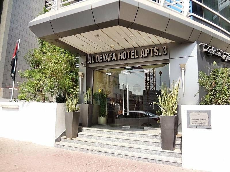 Al Deyafa Hotel Apartments 3