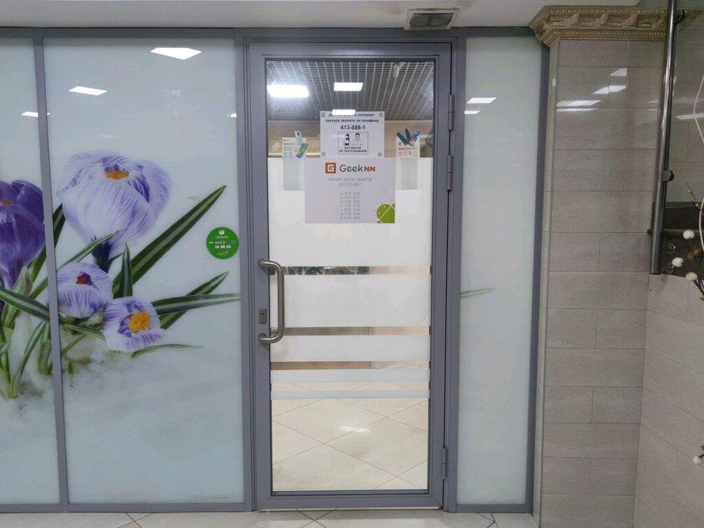 online store — Geeknn — Nizhny Novgorod, photo 1