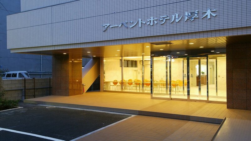 R-bend Hotel Atsugi