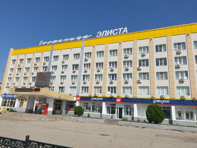 Гостиница Элиста