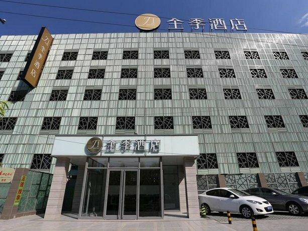 Ji Hotel Beijing Dongzhimen