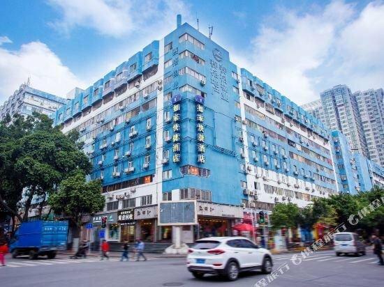 Home Inn Shenzhen Huaqiangbei