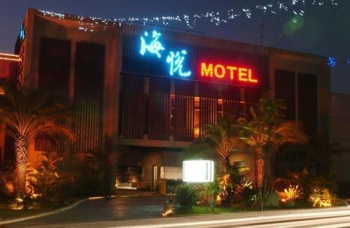 Hiye Motel