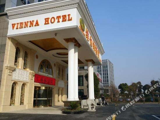 Vienna Hotel Shanghai Happy Valley