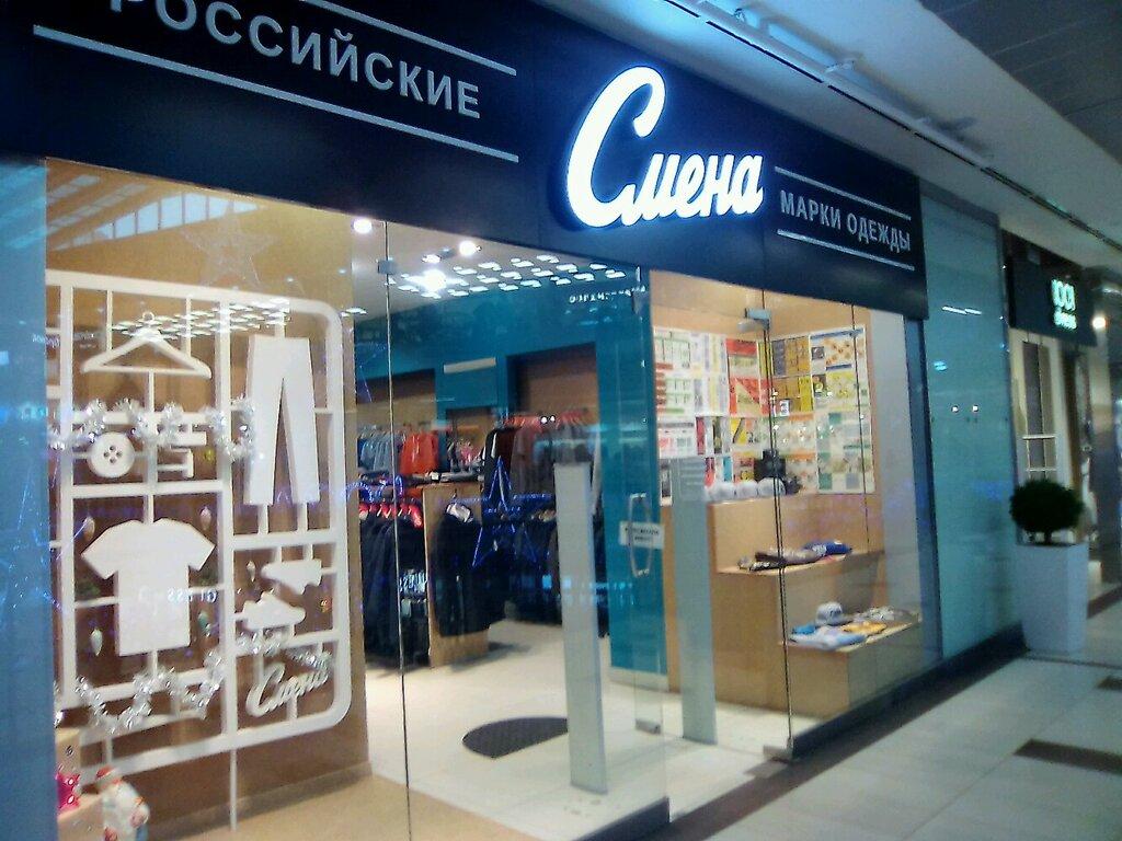 интернет-магазин — Смена — Санкт-Петербург, фото №1