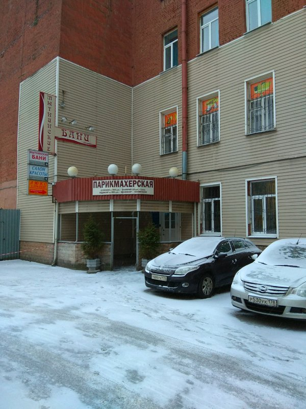 Head Hostel
