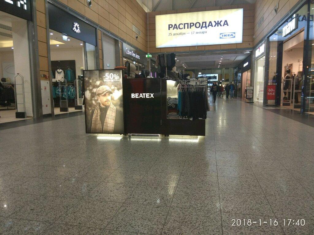 Швейные аксессуары и фурнитура: купить в интернет-магазине ...