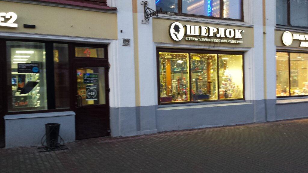 Шерлок владимир магазин табачных изделий режим работы купить сигарету eleaf istick