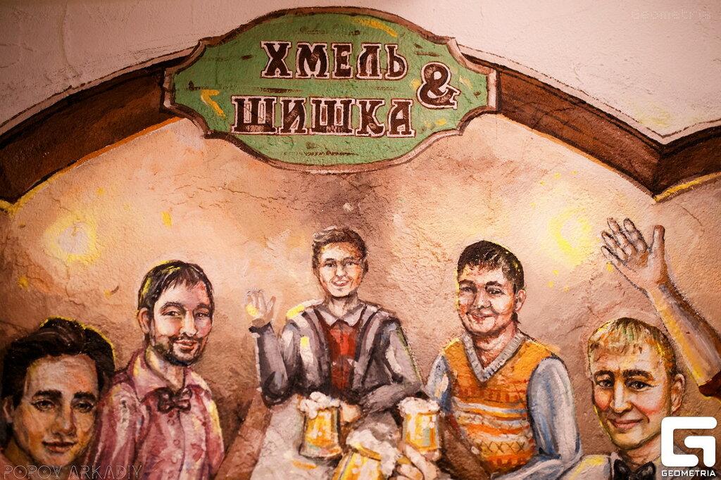 бар, паб — Хмель и шишка — Чебоксары, фото №6