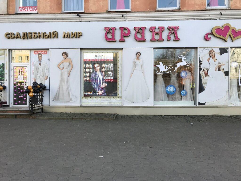 Свадебные Магазины Калининграда