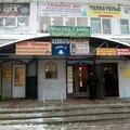 РемКом, Ремонт фото- и видеотехники в Товарково