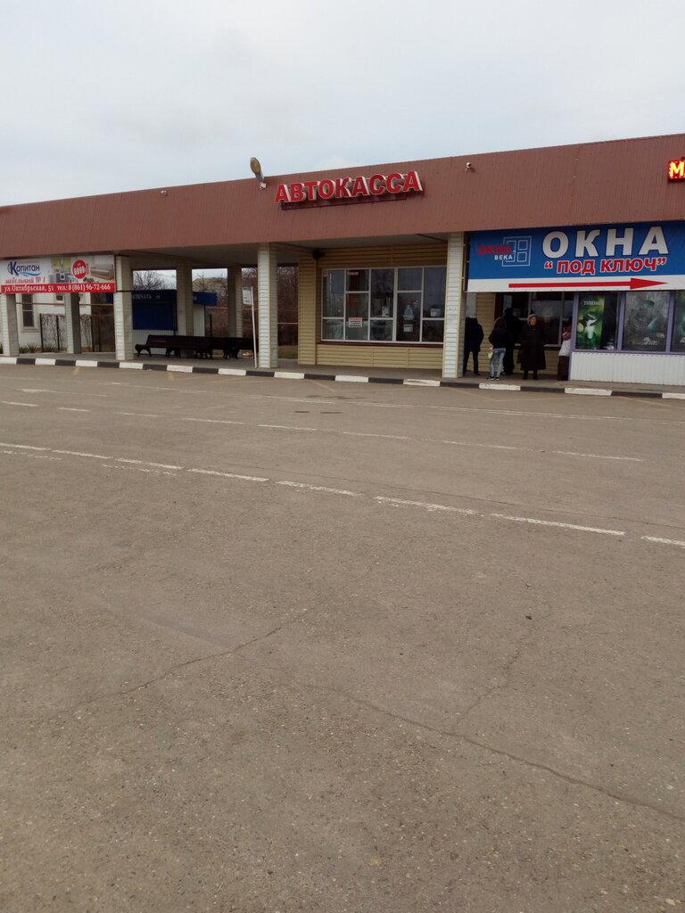 бетон новопокровская