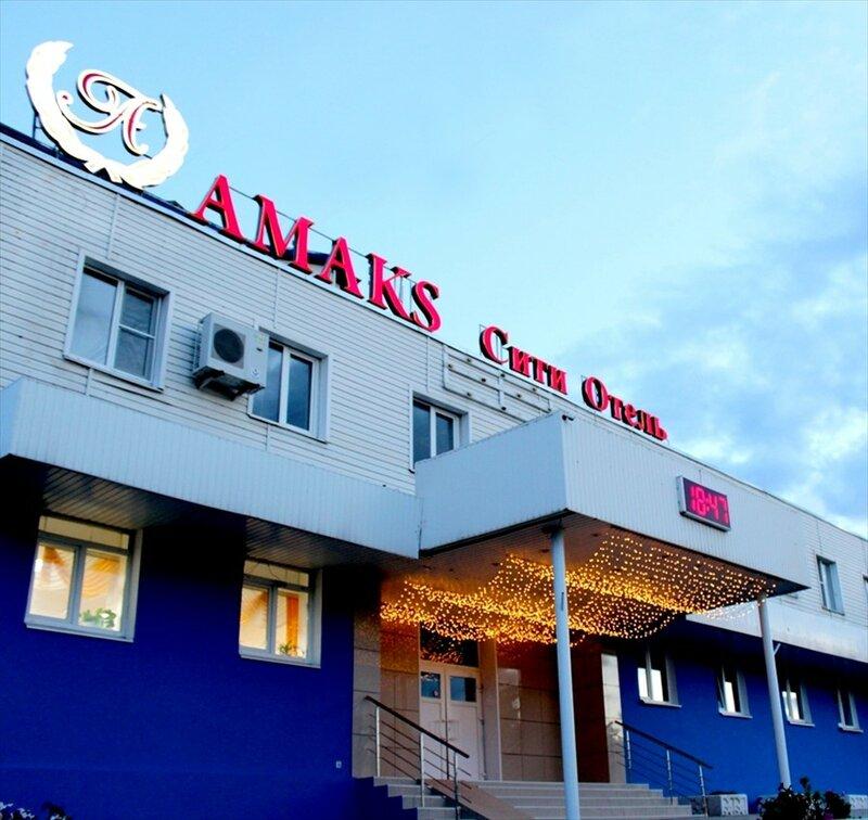 АМАКС Сити-отель