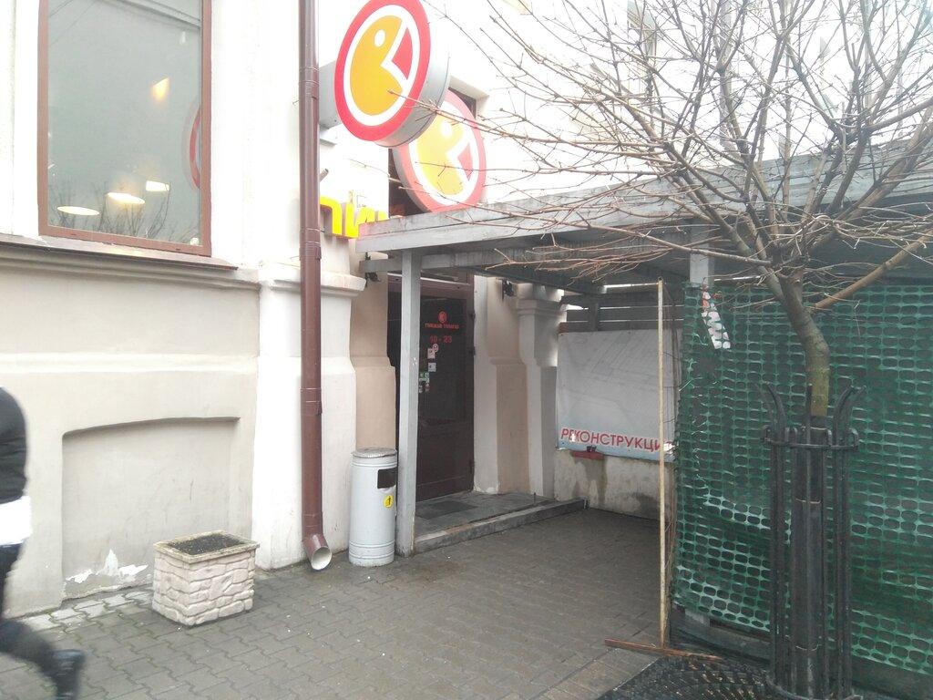 пиццерия — Пицца Темпо — Минск, фото №9