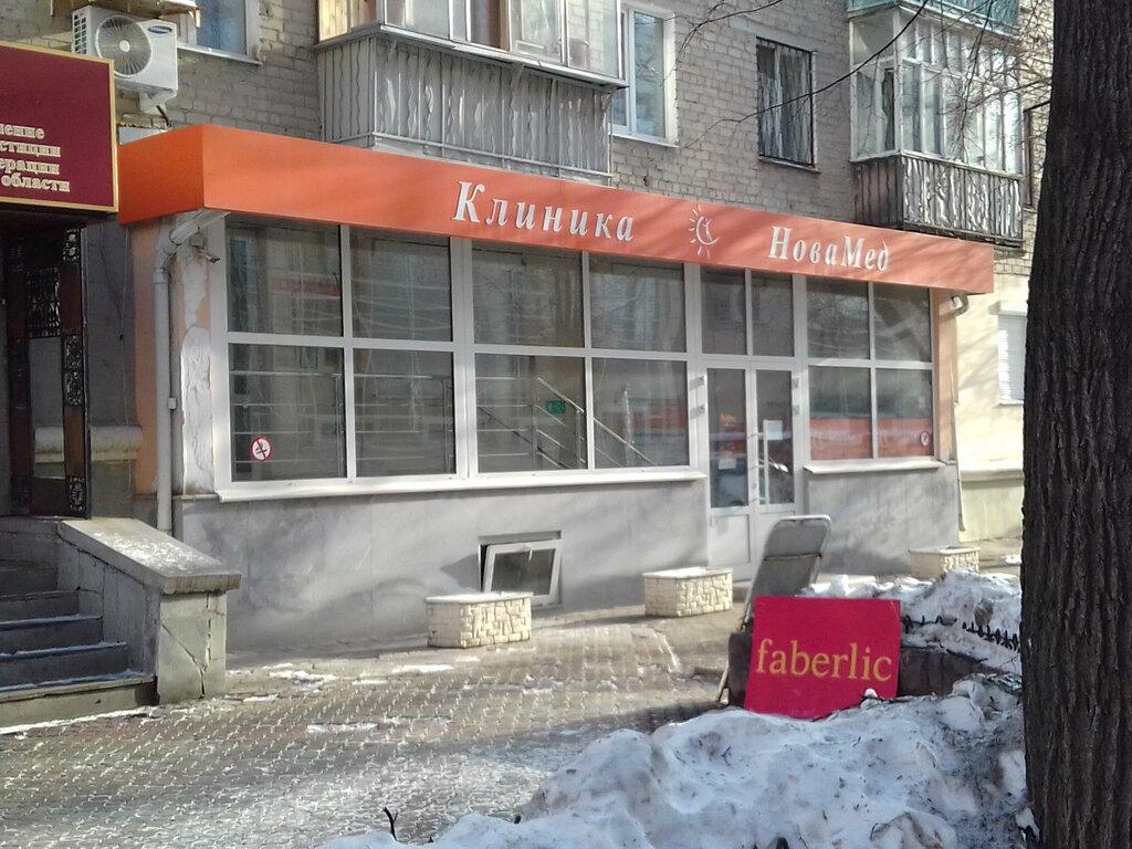 медцентр, клиника — НоваМед — Екатеринбург, фото №4