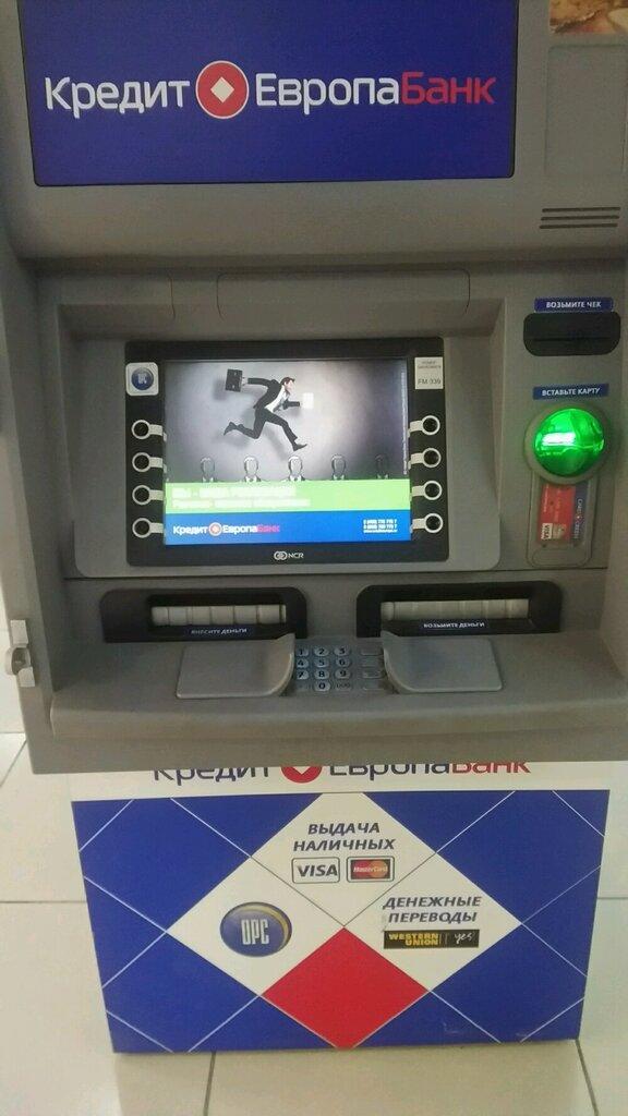 Комиссия за перевод с карты сбербанка на хоум кредит
