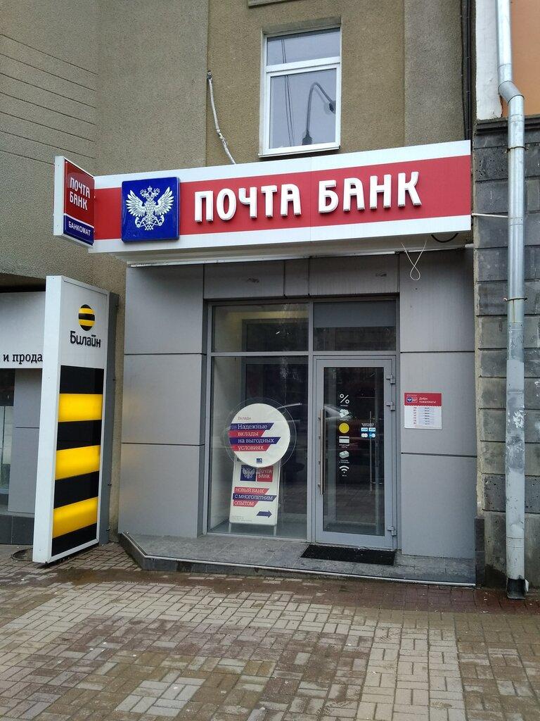 как увеличить сумму кредитной карты альфа банк