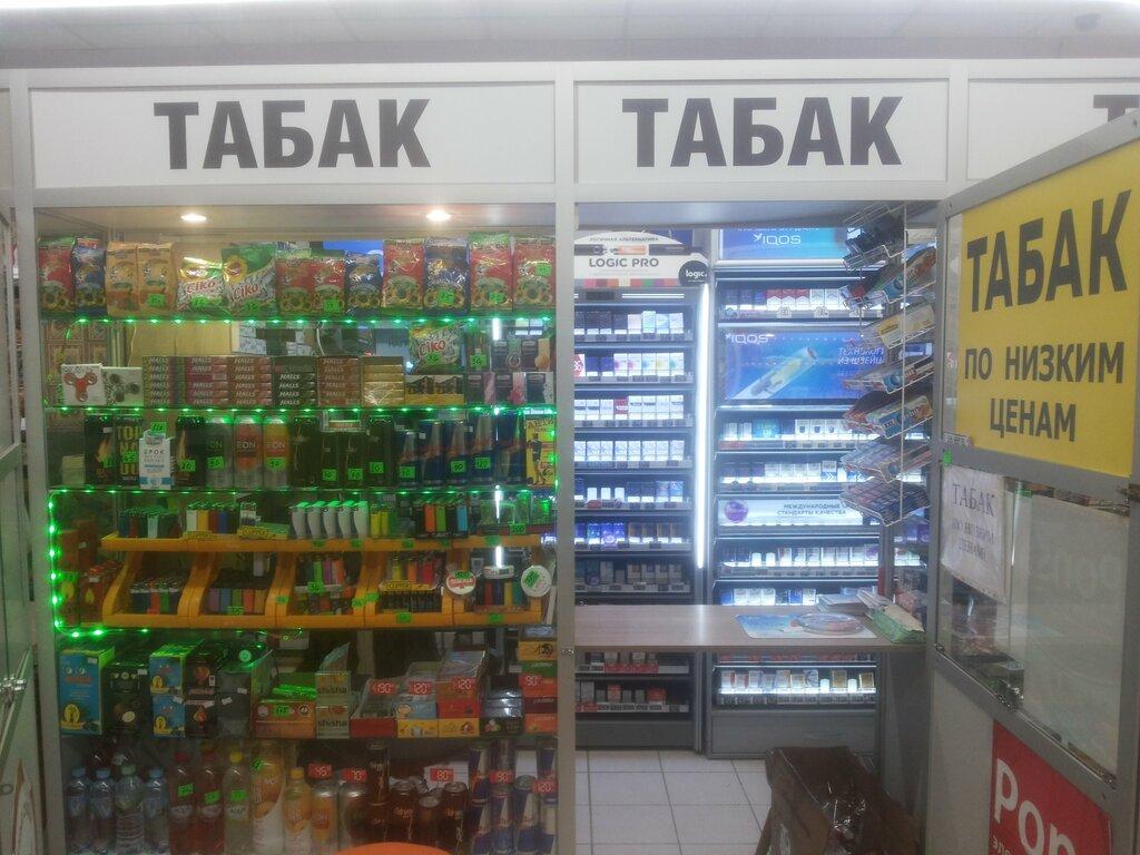 Табакерка магазин табачных изделий москва сигареты от 1 блока интернет магазин мелкий опт
