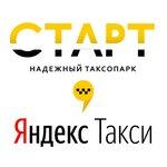 Яндекс Партнер Старт