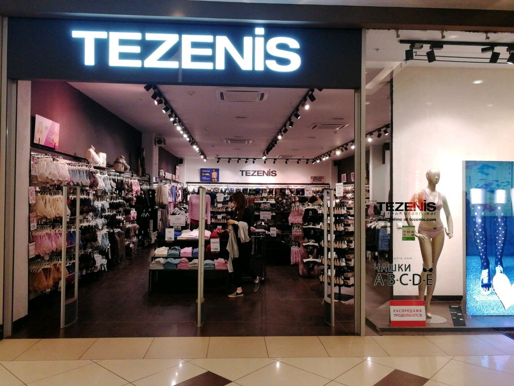 Женское белье тезенис магазины адреса массажер babyliss pro vibefx
