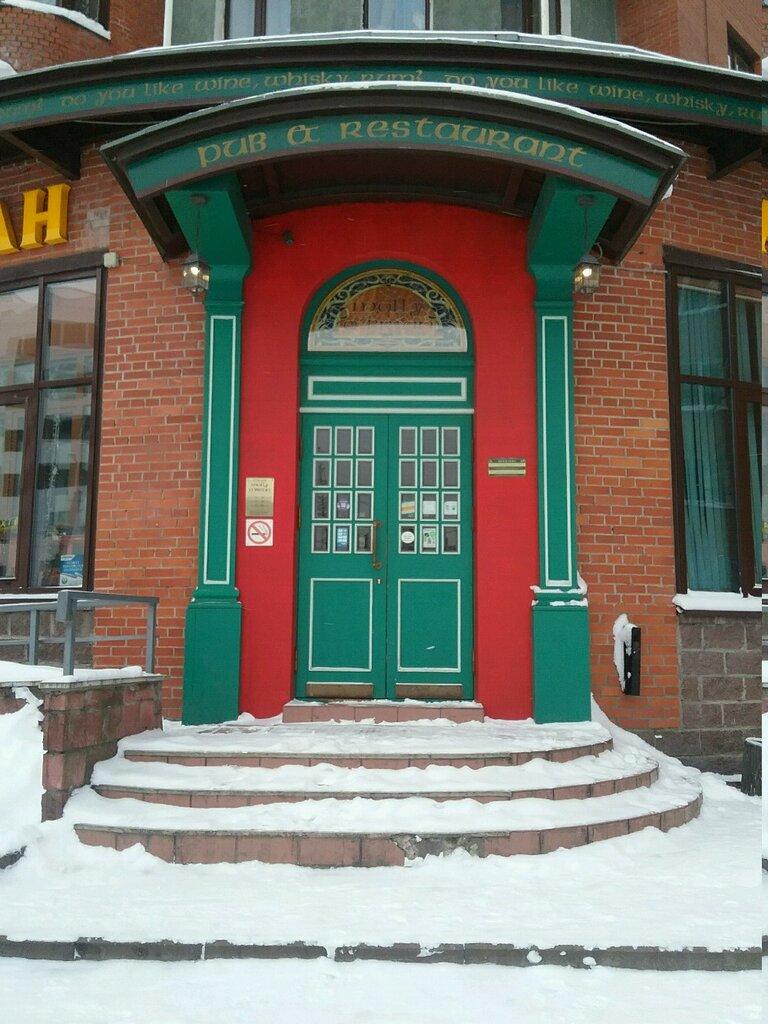 pub, bar — Molliy O'Brian — Saint Petersburg, фото №9