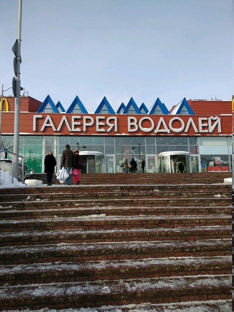 bf67c7e18fa1 Domani - магазин сумок и чемоданов, метро Домодедовская, Москва ...