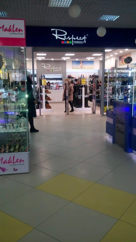 891702344 Respect - магазин обуви, Воронеж — отзывы и фото — Яндекс.Карты
