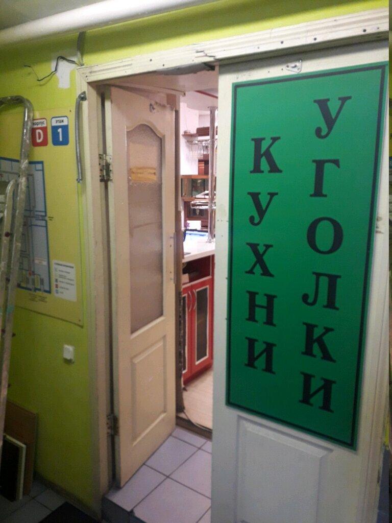 магазин мебели — Столплит — Москва, фото №5
