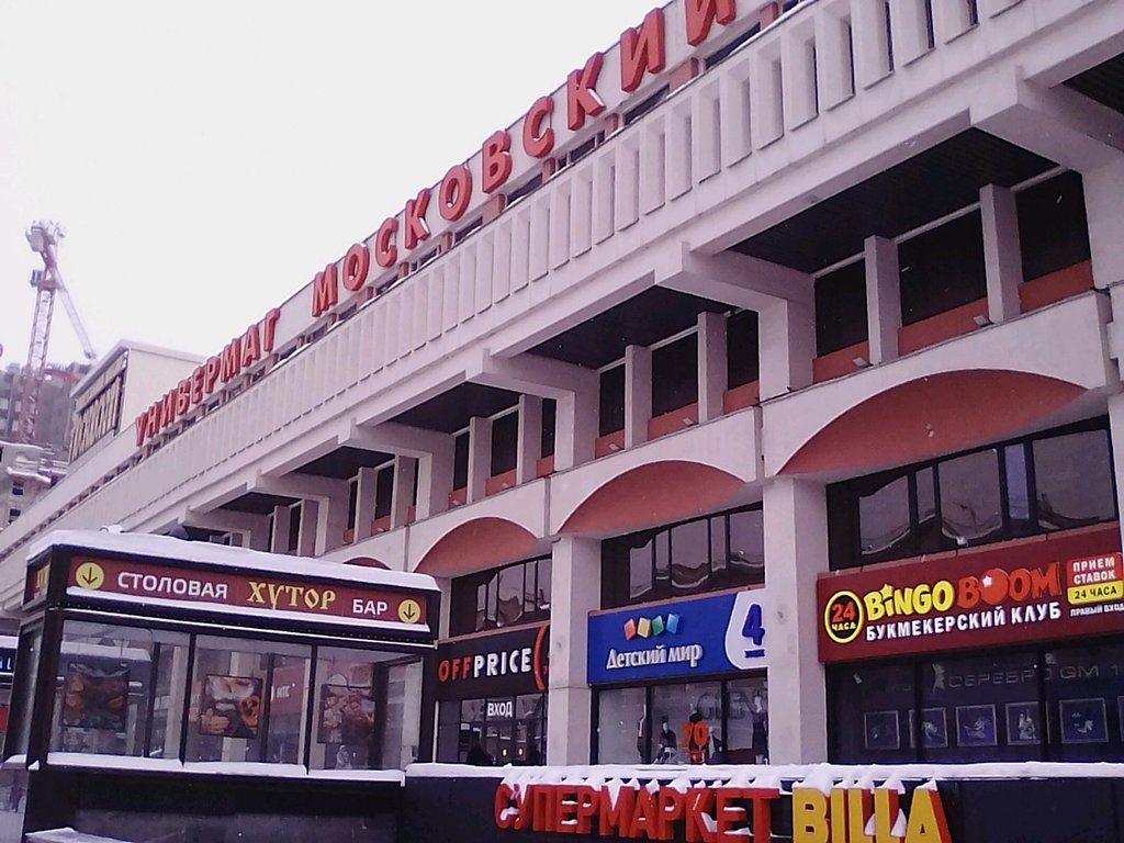 Где купить сигареты казанский вокзал две тысячи баксов за сигарету слушать онлайн бесплатно