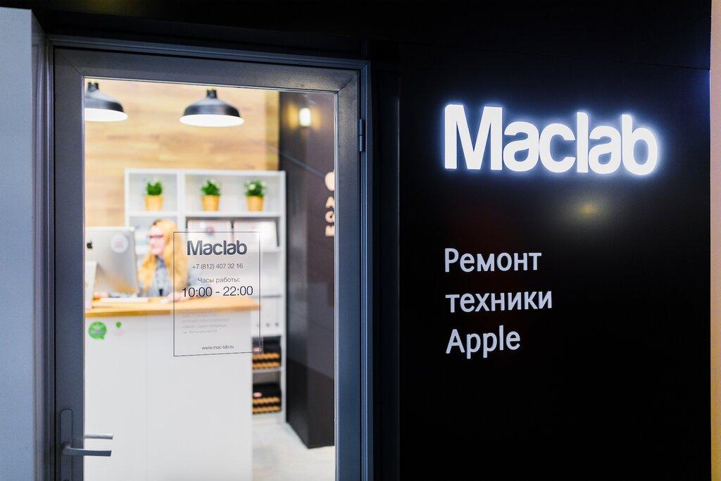 метро василеостровская ремонт айфонов