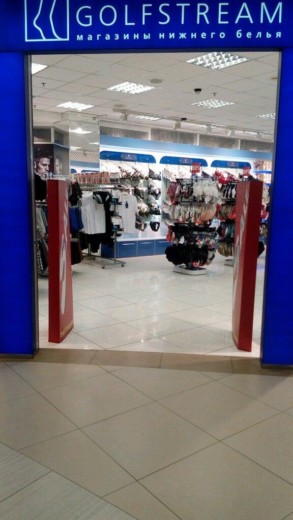 Магазины женского белья гольфстрим москва товары для взрослых