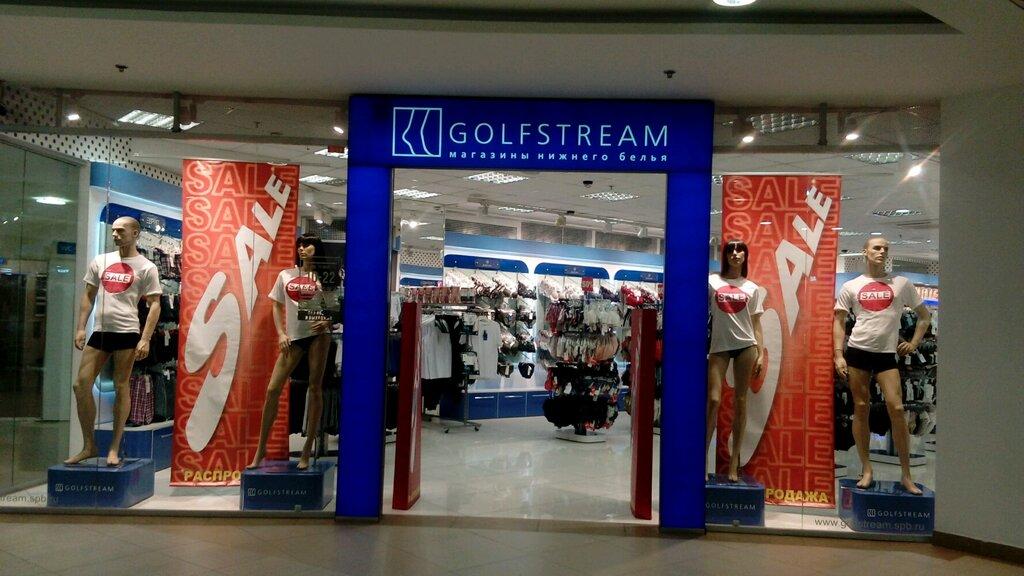 Магазин женского белья гольфстрим в спб нижнее белье марвел женское