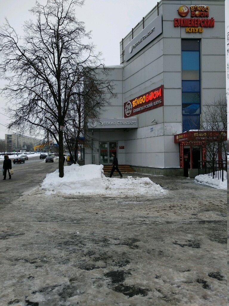 Московский кредитный банк белорусская