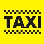 Наше Такси