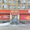 Мастерская по ремонту ювелирных изделий, Ювелирные изделия на заказ в Городском округе Ачинск