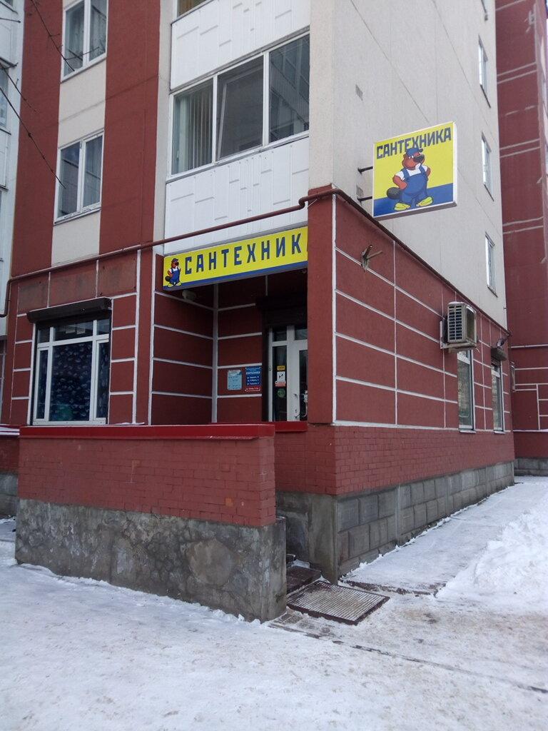 Магазин Сантехник Гатчина