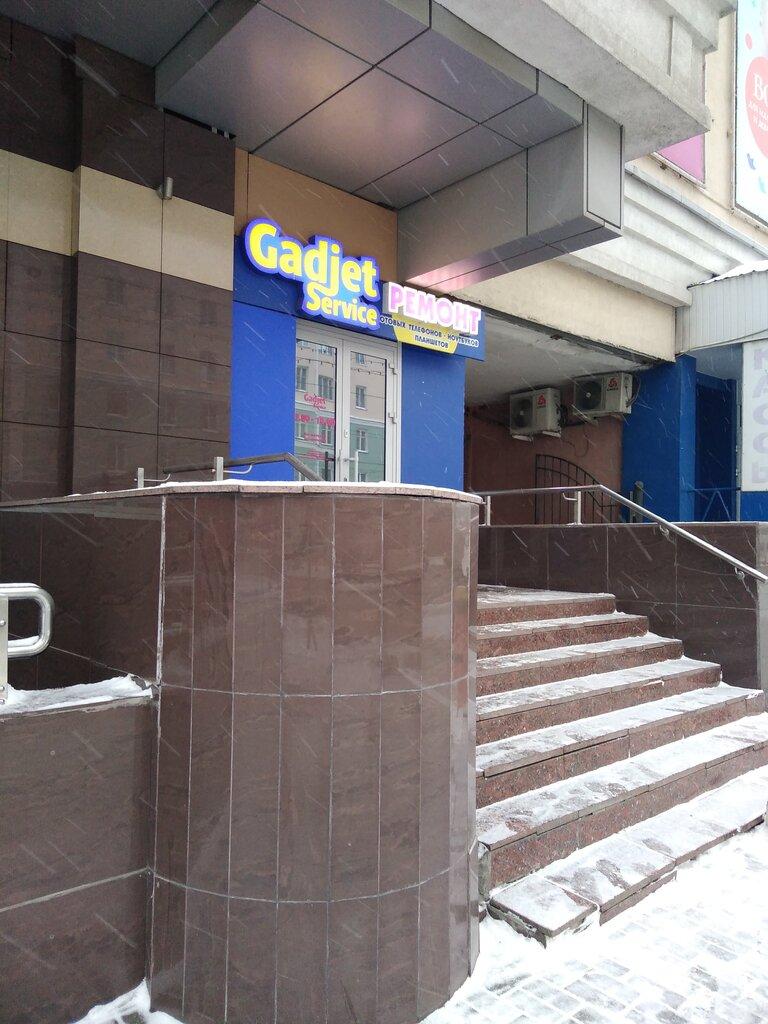 компьютерный ремонт и услуги — Gadjet Service — Пенза, фото №4
