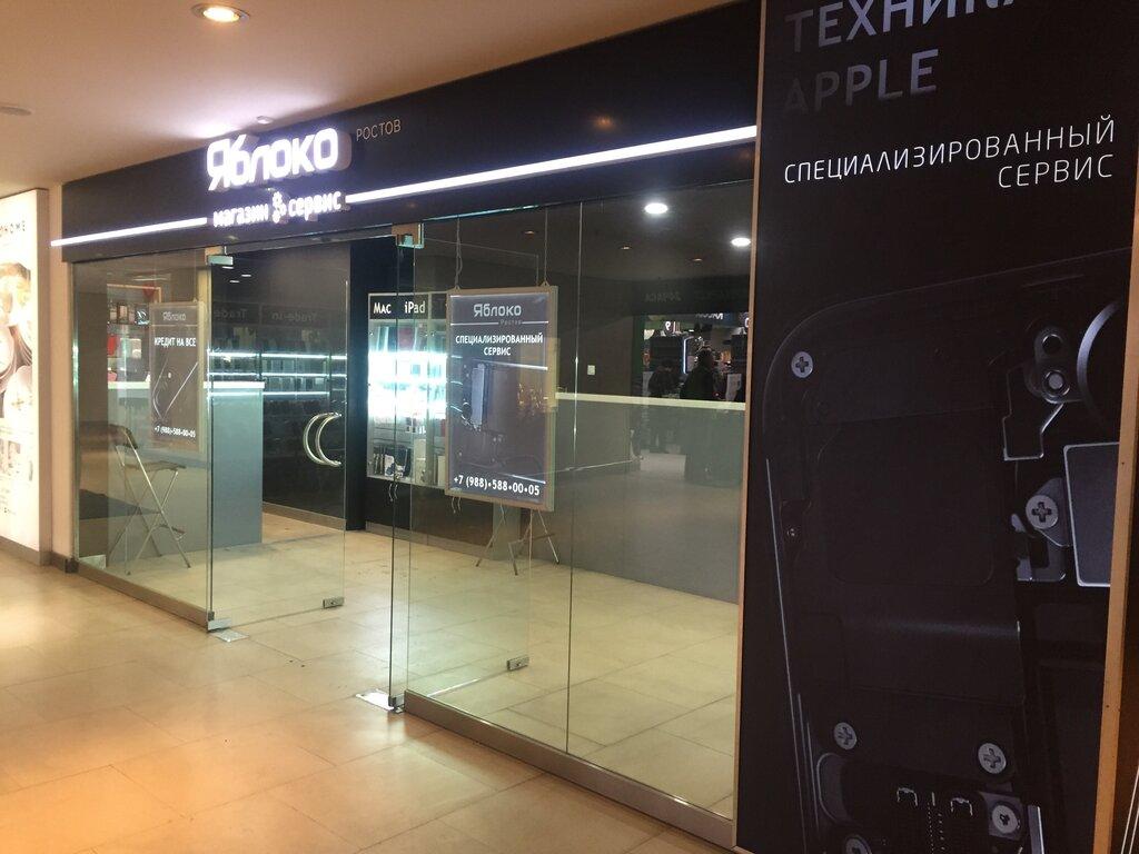 Магазины телефонов ростова на дону