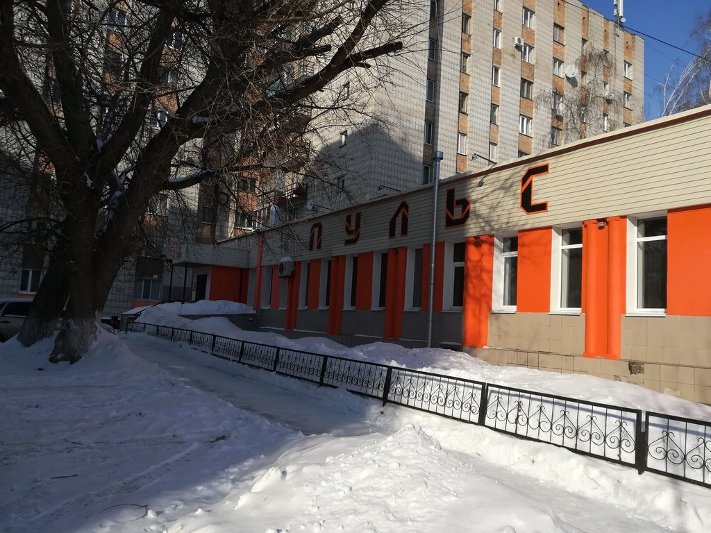 Ночной клубы димитровграда дискотека клуб москве